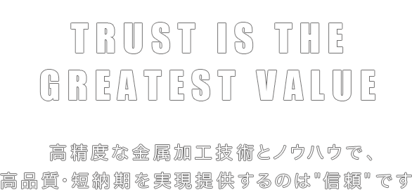 Trust Is The Greatest Value